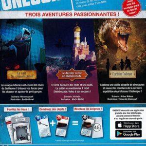 ASM005788 002 300x300 - Unlock - Exotic Adventures